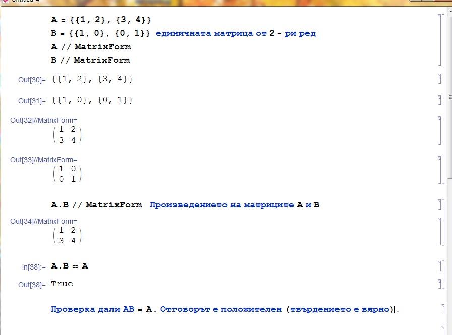 Учебник По Wolfram Mathematica
